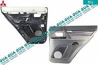 Обшивка задней правой двери ( карта, панель ) 7222A272XB Mitsubishi / МИТСУБИШИ PAJERO IV 2006- / ПАДЖЭРО 4 06-