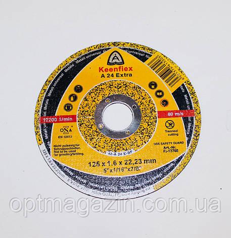 Диск відрізний по металу 125х1,6х22,23мм Keenflex/ Круг відрізний по металу Кинфлекс 125х1,6х22,23мм, фото 2