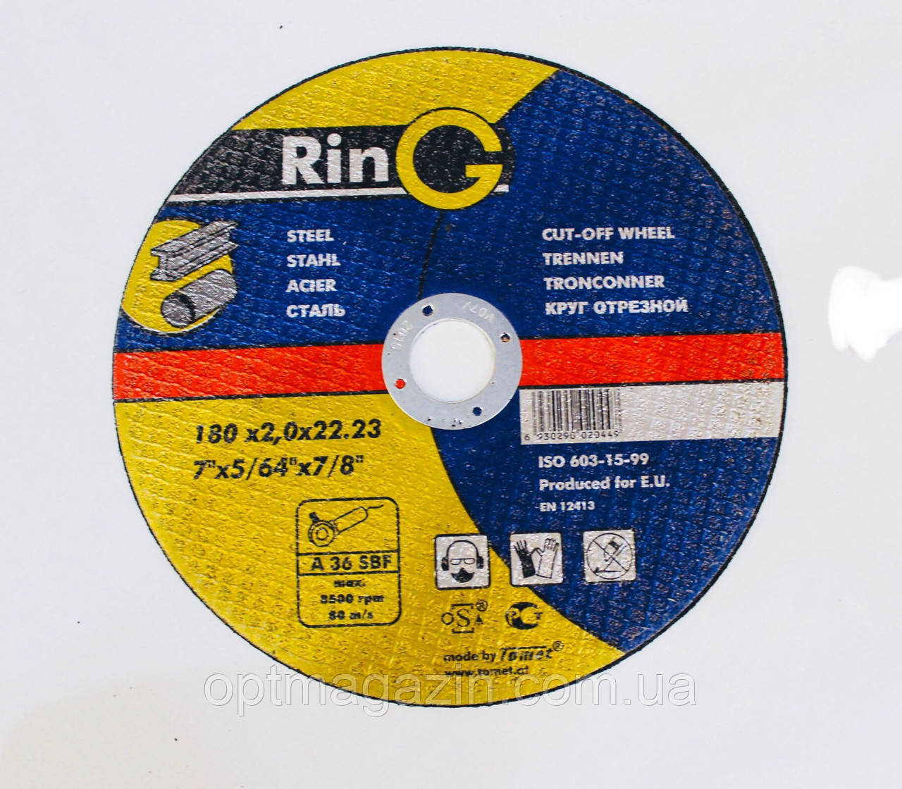 Диск отрезной по металлу Ring 180х2.0х22,23мм