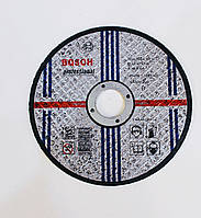 Диски Бош 125х3