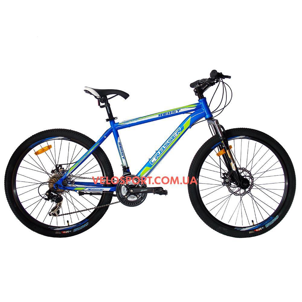 Горный велосипед Crosser Beast 26 дюймов