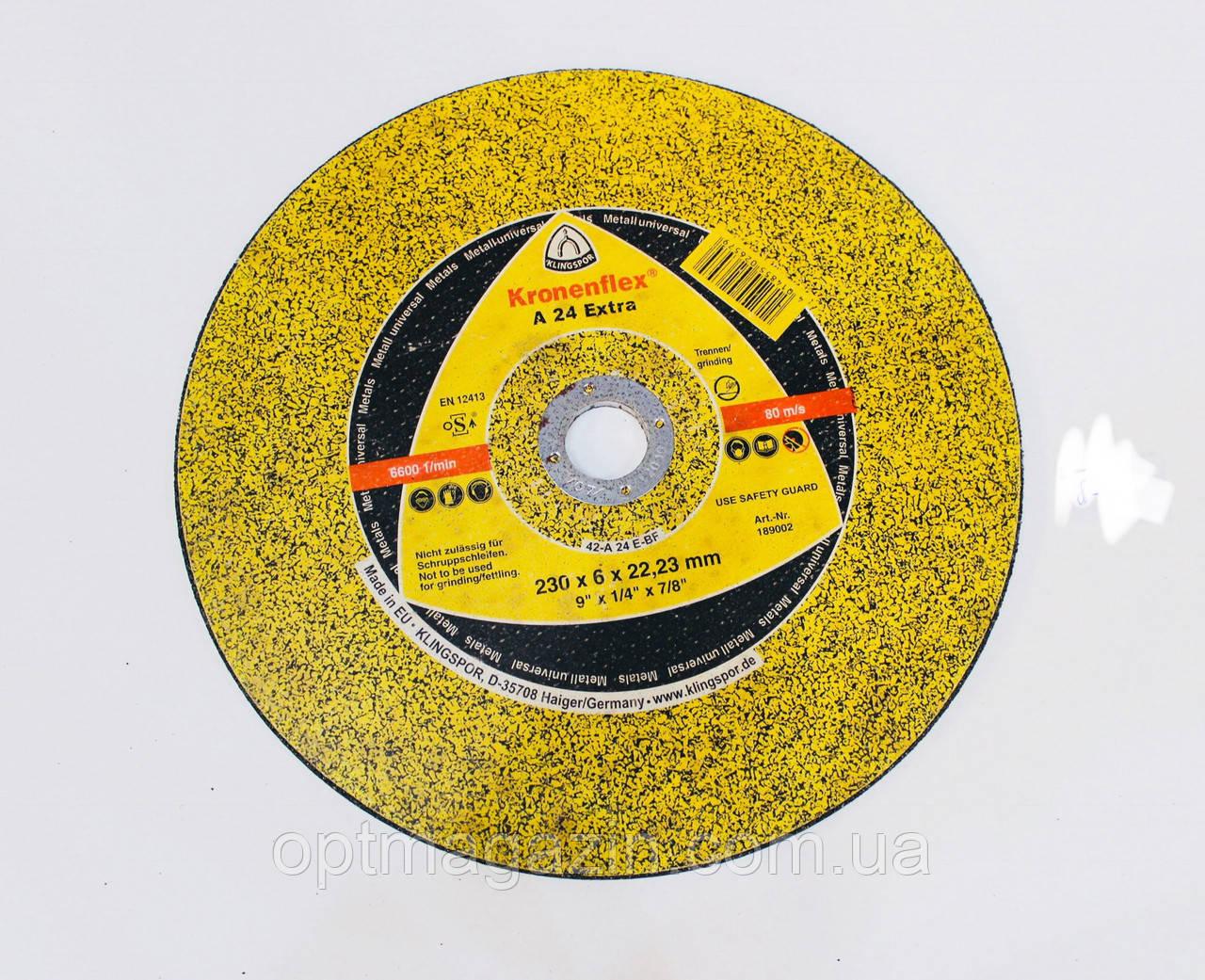 Круг відрізний по металу 230х6х22,23мм. Диск відрізний по металу Kronenflex 230х6х22,23мм