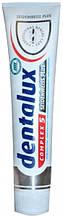 Зубная паста из Европы Dentalux 125ml отбеливающая. Германия.