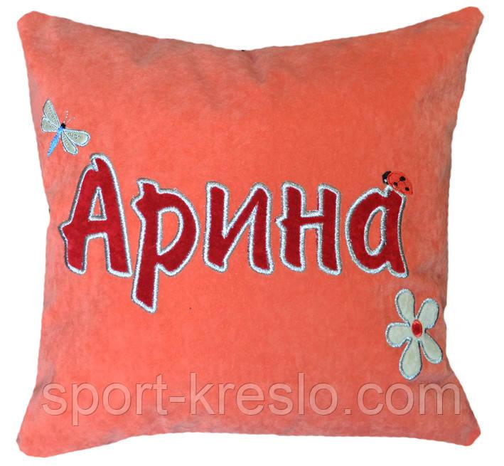 Подушка сувенірна декоративна з вишивкою іменна