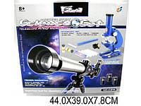 Телескоп+Микроскоп детский C2111 (1111964)  в коробке 44*39*7,8 см.