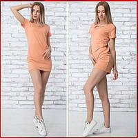 Молодежное платье  Жаклин персиковое, фото 1
