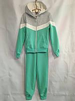 Спортивный костюм подростковый для девочки 7-11 лет,бирюзовый с серым, фото 1