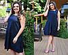 Платье больших размеров 46+  свободного кроя / 3 цвета арт 5923-217, фото 4
