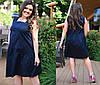 Платье больших размеров 46+  свободного кроя / 3 цвета арт 5923-217, фото 5