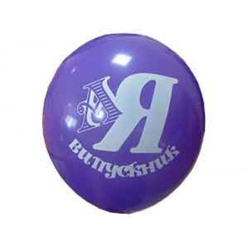 """Воздушные шары """"Випускник""""Укр"""" 12""""(30см) Пастель Ассорти В упак:50 шт. Пр-во: Belbal (Бельгия)"""