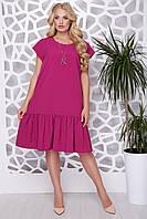 Женское летнее платье Даша fnc-1014