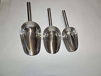 Совок для сыпучих материалов №2 нержавеющая сталь.