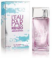 Парфюм Kenzo L'Eau par Kenzo Mirror Edition Pour Femme (Кензо Ле Пар Кензо Миррор Эдишн)