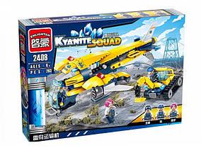 Конструктор Brick 2408 Kyanite Squad. Самолет для спецтранспорта