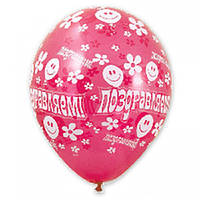 """Воздушные шары """"Поздравляем"""" Смайлы 14""""(35см)  КРИСТАЛЛ  В упак:25шт. Пр-во: Belbal (Бельгия)"""