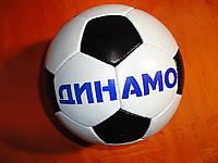 Мяч футбольный натуральная кожа Классика Украина, Динамо ассорт, размер 5