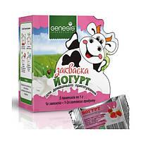 Закваска Домашний йогурт