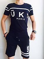 Спортивный костюм мужской  Турция трикотаж