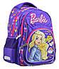 Рюкзак школьный ортопедический Барби