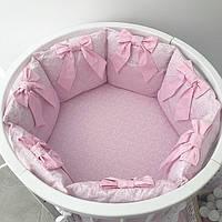 """Комплект бортиков в круглую и овальную кроватку трансформер """"Розовая нежность"""""""