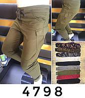 Спортивные молодёжные брюки мужские  на манжетах с карманами
