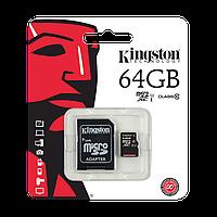 Флешка Kingston micro SD оригинал 64 Гб