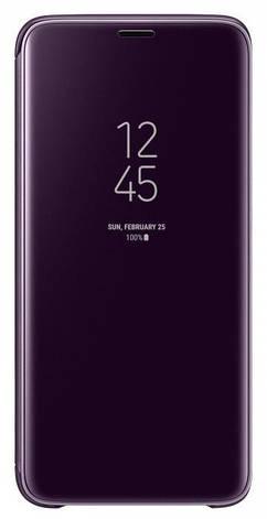 Чехол Samsung Clear View Standing Cover для Galaxy S9 (G960) [Orchid Gray (EF-ZG960CVEGRU)], фото 2