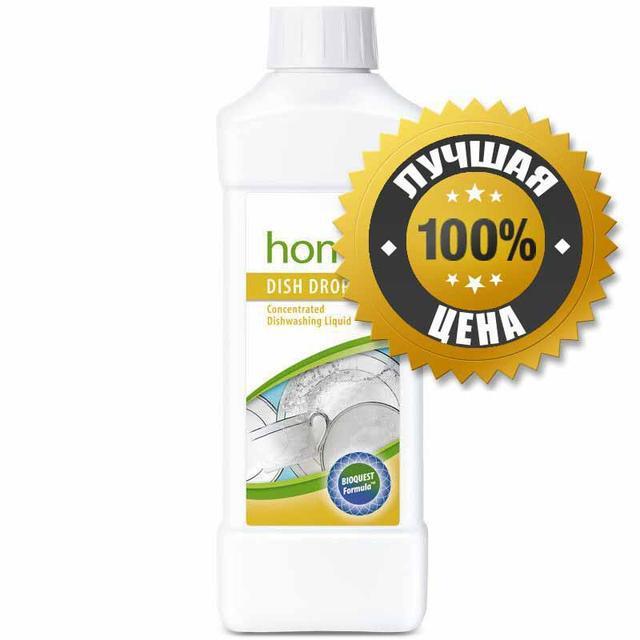 Концентрированная жидкость для мытья посуды DISH DROPS™. (110488)