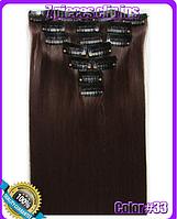 Комплект накладных прядей из 7-ми штук, наращивание волос, накладные пряди, прямые, длина - 55 см, цвет - №33