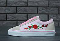Кеды женские бежевые с розовым низкие модные с рисунком  Vans Old Skool Roses Ванс Олд Скул Розы