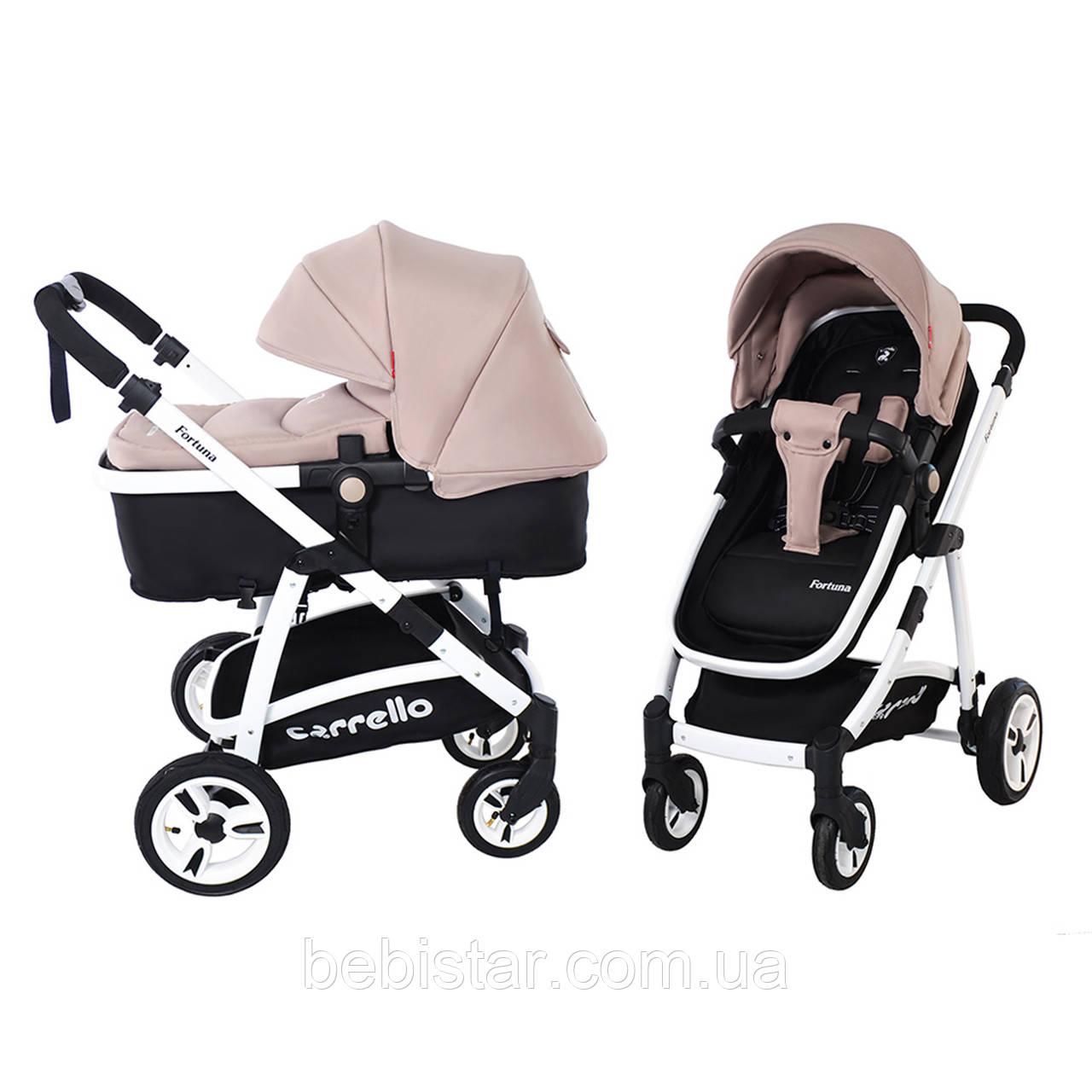 Универсальная коляска-трансформер бежевая Carrello Fortuna 9001 Oxford Beige деткам от рождения