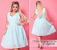 5b8aaaa7769b Платье из органзы большого размера недорого в Украине интернет-магазин  производитель Одесса р. 48