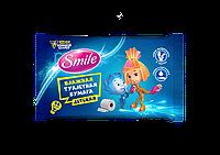 """Детская влажная туалетная бумага """"Smile"""" 44 шт."""