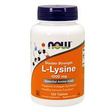 Аминокислота L-LYSINE 1000 mg 100 таблеток