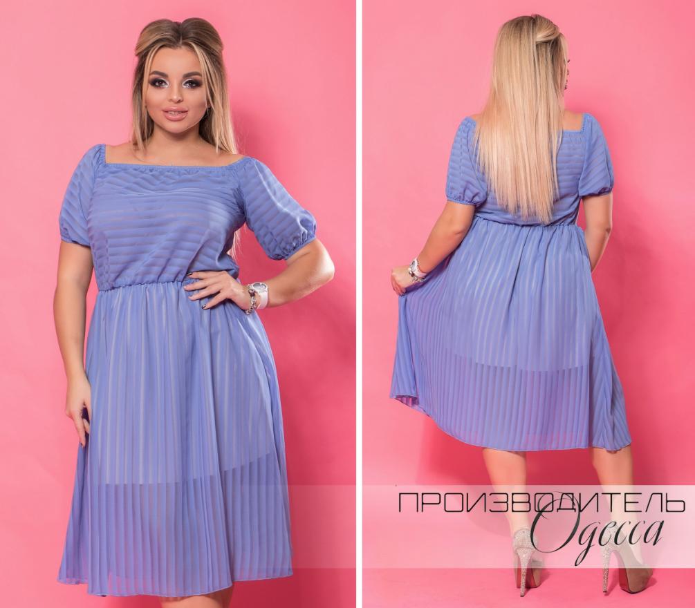 12ec2a978a1f Платье летнее шифон большого размера недорого в Украине интернет-магазин  производитель Одесса р. 48-62