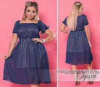 c243be390a1f Платье летнее шифон большого размера недорого в Украине интернет-магазин  производитель Одесса р. 48