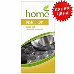 Металеві губки DISH DROPS™ SCRUB нирки золото™ (110490)