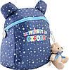 Рюкзак дошкольный  синий