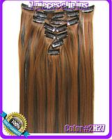 Комплект накладных прядей из 7-ми штук, наращивание волос, накладные пряди, прямые, длина - 55 см, цвет 2Н27