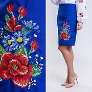 Женская вышитая юбка на запах (плахта) 55 см Мальва синий