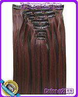 Комплект накладных прядей из 7-ми штук, наращивание волос, накладные пряди, прямые, длина - 55 см, цвет 2Н33