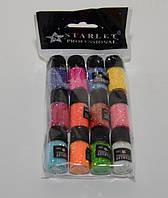 Блестки для дизайна ногтей Starlet Professional упаковка 12 шт ROM /8-4