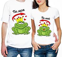 """Парные футболки """"Ты моя/Ты мой"""" (частичная, или полная предоплата)"""