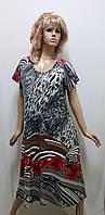 Платье большого размера с карманами вискоза 966