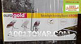 """Гладильная доска """"Eurogold Aero Max"""" (120х38 см.) на термопластиковой основе с розеткой и чехлом, фото 8"""