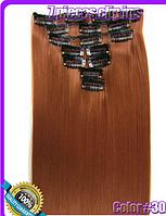 Комплект накладных прядей из 7-ми штук, наращивание волос, накладные пряди, прямые, длина - 55 см, цвет - №30