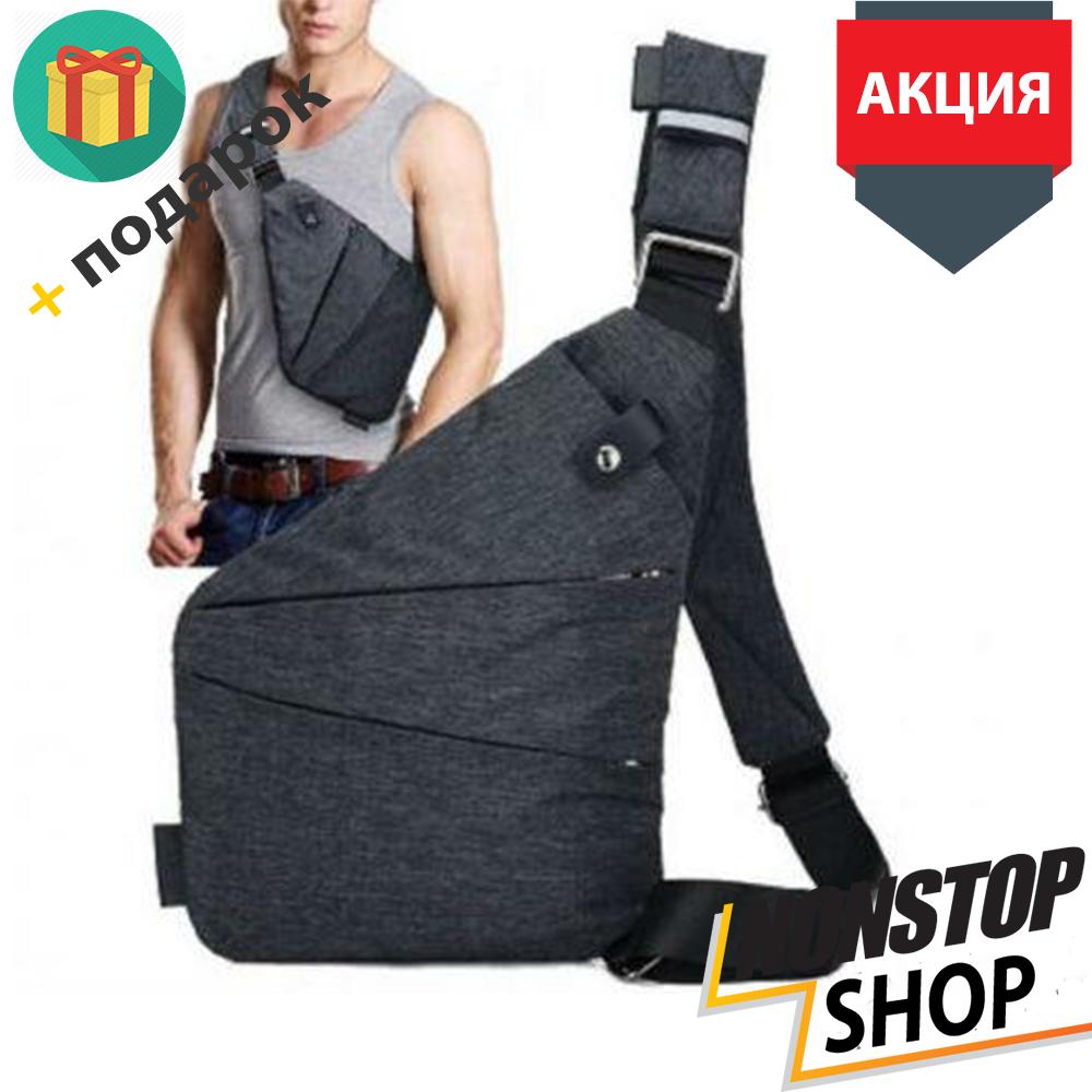 fefd22ea0ff5 Мужская сумка - мессенджер Cross-Body / сумка через плечо кросс боди -  Интернет-