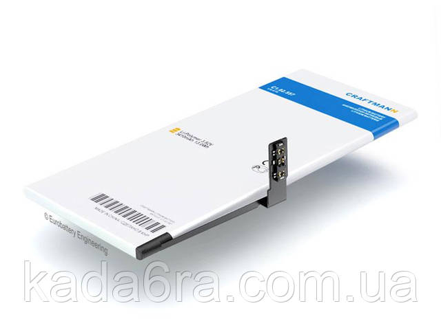 Аккумулятор Craftmann для iPhone 6 Plus 616-0770 3410mAh усиленный
