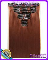 Комплект накладных прядей из 7-ми штук, наращивание волос, накладные пряди, прямые, длина - 55 см, цвет - 30В