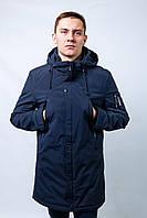 Мужская осенняя весенняя куртка парка ветровка длинная молодежная спортивная